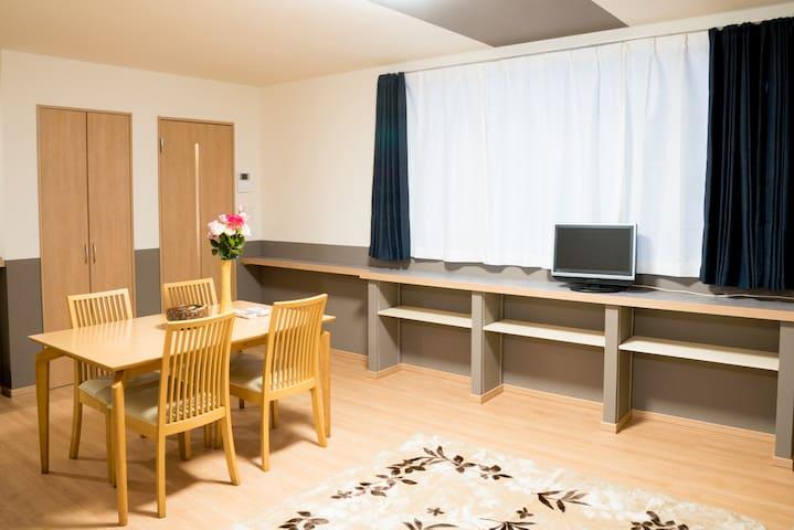 101 Biei Furano Good location cozy apartment w/p