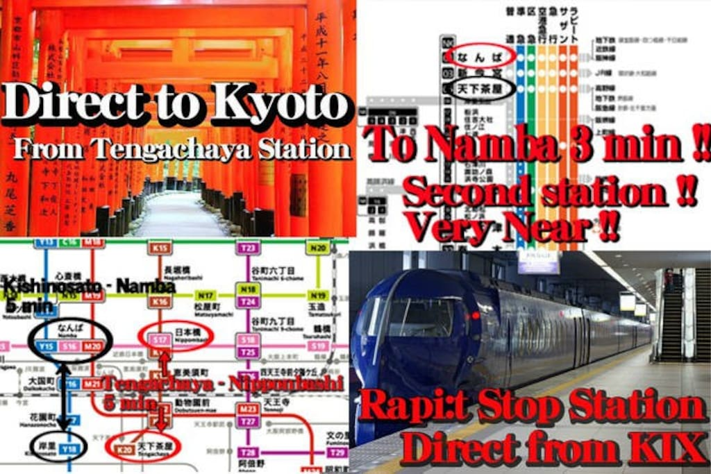 Rapi:t stop station . Direct from KIX. To Namba 3min by Nankai train. Direct to Kyoto.