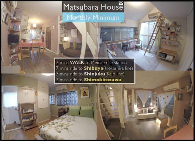 RELAX AT HOME:Shimo 5'/Shibuya 10'