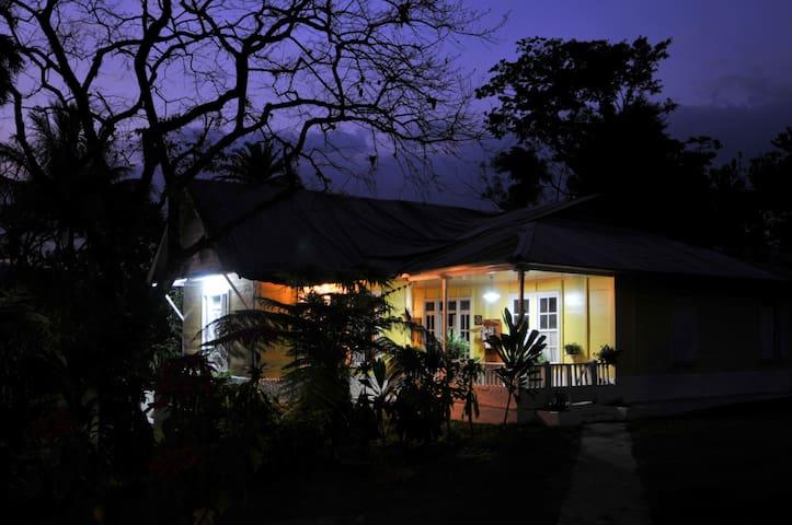 Reserva Natural,  Finca Bohemia - Quetzaltenango - Casa de campo