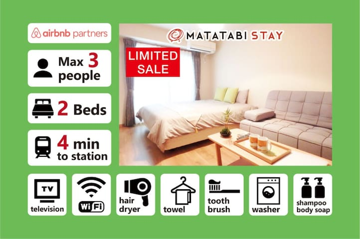 🌹[O3] Double Bed Single Room for 3 Guests in Gojo