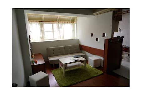 Lovely Apartment, Nice Food and MRT Near By - Daire