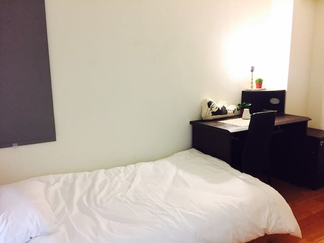 來睏 Lai Kùn Room1 - Come & Rest (for Backpacker) - South District - Wohnung