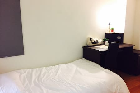 來睏 Lai Kùn Room1 - Come & Rest (for Backpacker) - South District - Lakás