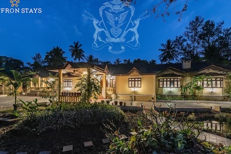 Calamondinn, Pet Friendly Heritage Villa in Coorg