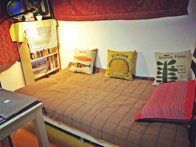 清华学霸之家五道口清华大学北京大学13号线15号线温馨的沙发床 - Peking