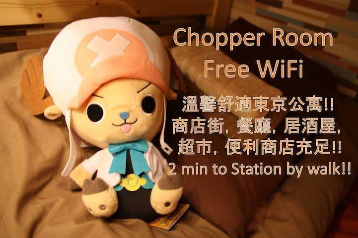 FJ07 ★IKEBUKURO 5 min/WiFi/ - Toshima - Apartment