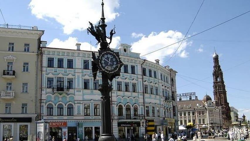 Красивая квартира на улице Баумана, центр города - Казань - Wohnung