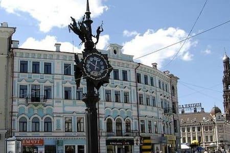 Красивая квартира на улице Баумана, центр города - Казань