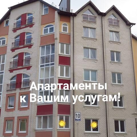 Апартаменты (просторная квартира) в центре Лиды