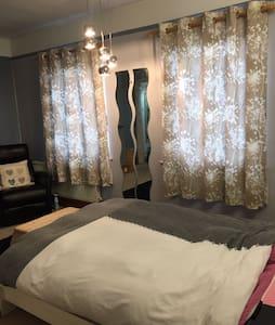 3 bed, 2 bath, 2 living rooms House. Sleeps 5-6 - Croydon - Casa
