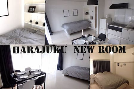 New★Harajuku central apartment! Great location! - Shibuya-ku