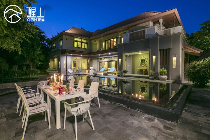 醒山·榀致别墅(6BR Boutique Luxury Pool Villa)