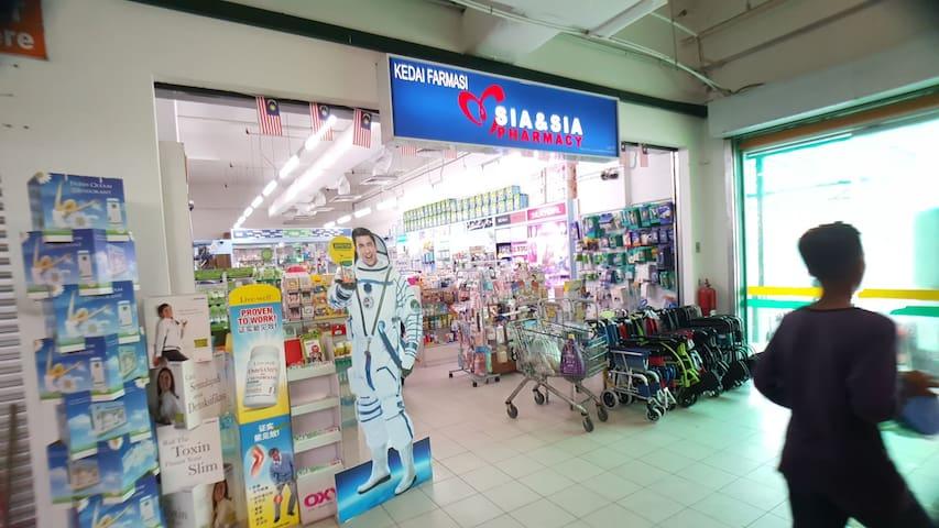 Local pharmacy at ZEMART