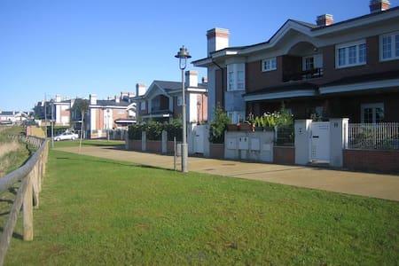 Tu casa entre Avilés, Gijón, Oviedo - Asturias - House