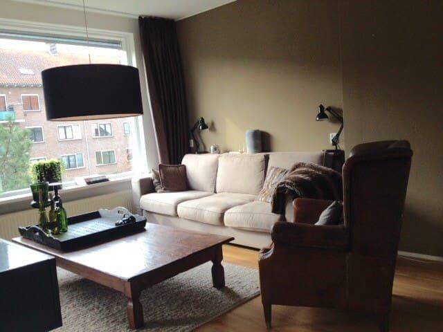 amazing apartment in a quiet cozy neighborhood - Leiden - House