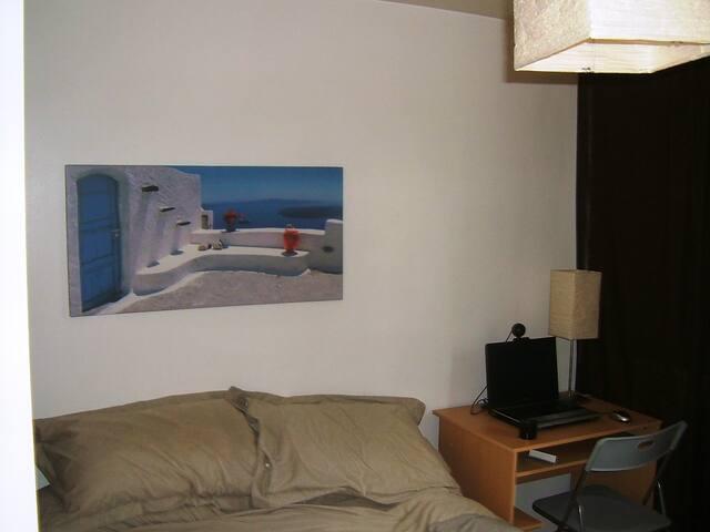 Double Room with En-Suite, Central London, W1 - London - Apartment