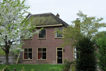 Cozy house of the former abbot of Estate Heerlijkheid Mariënwaerdt