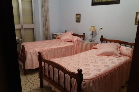 Casa Salvadora habitacion doble - Castilblanco de los Arroyos - Gästehaus