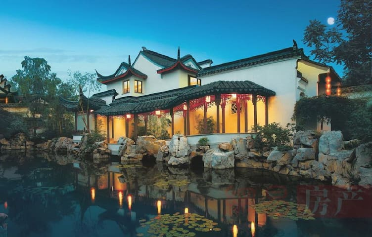 徽派书院度假别墅 - Beijing - Villa