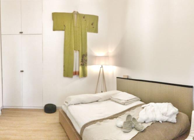 Zen WHOLE apartment in a peaceful neighborhood