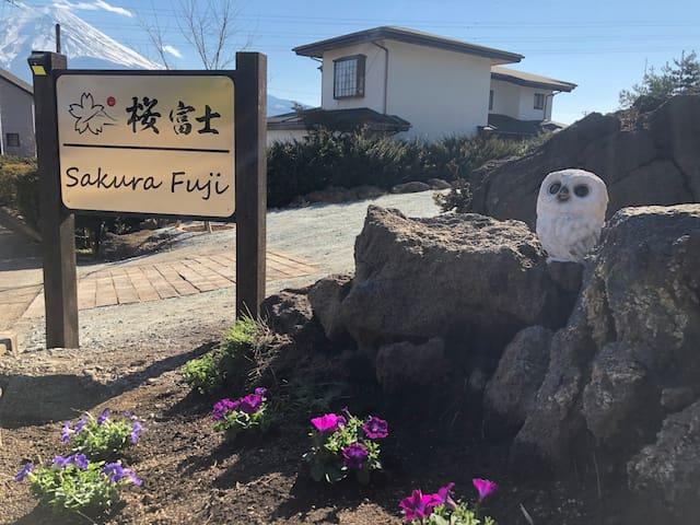 河口湖駅徒步8分鐘, 桜富士Sakura Fuji (A楝)✨2019新築✨富士山景,別墅,2-8人