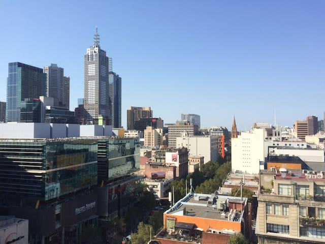 Melbourne central City location / CBD