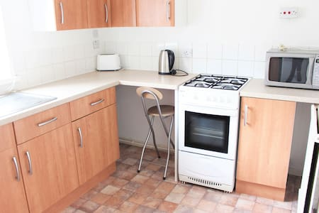 Private double room in central Lincoln - Appartement