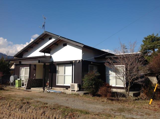 Harinoki-MINE - Ōmachi-shi - Casa