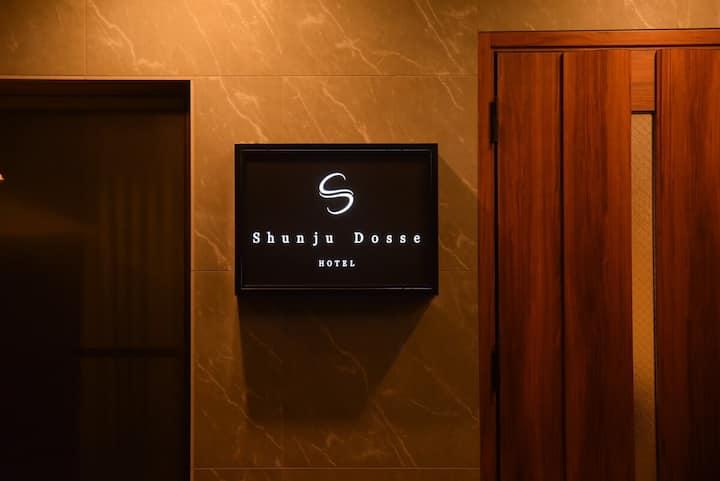 ◇ SHUNJU DOSSE ◇ ~春秋 DOSSE~ luxury hotel