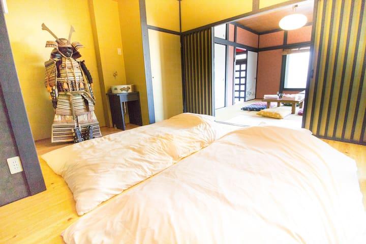 SAMURAI HOUSE in Yokohama Yamate, Chinatown