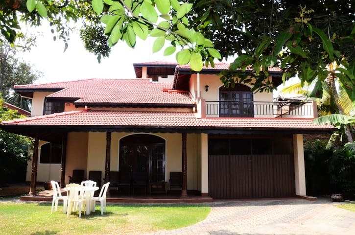 Home Stay near Airport Katunayeka - Gampaha - Hus