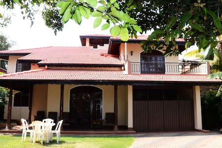 Home Stay near Airport Katunayeka - Gampaha - 一軒家