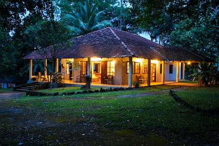 Captain's Lodge - Udunuwara