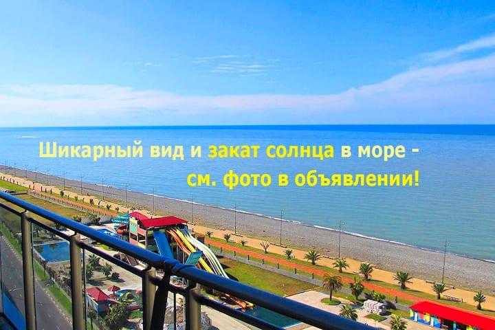 2-КОМНАТНАЯ квартира+ВИД МОРЯ панорамный!