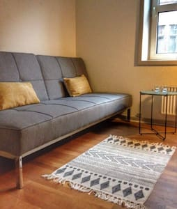 Room in central Esbjerg - Esbjerg - Apartament