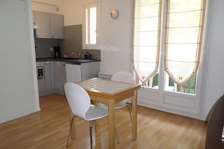 La Sardane - Amélie-les-Bains-Palalda - 公寓