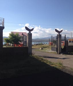 Charming Bed and Breakfast Hotel and Restaurant - Sevan - Aamiaismajoitus