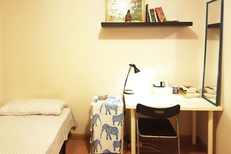 Homey Room in Madrid Center - Madrid