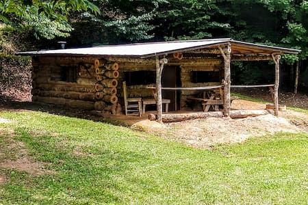 "Sharecropper's Cabin - Site of film ""Unthinkable"""