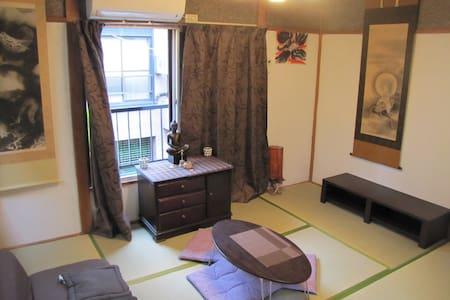 7 min to Shinjuku Wooden Tatami Inn Tokyo Asagaya - Suginami-ku