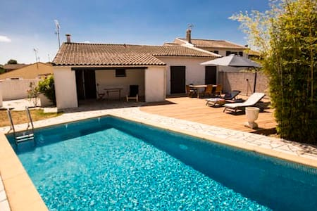 Idyllic in the South of France - Cournonterral - บ้าน