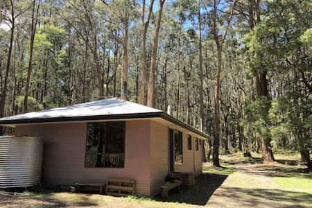Wombat Forest Retreat - Bullarto South