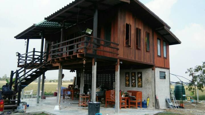 Ban Suan Khun Yai