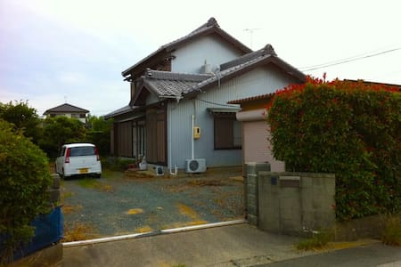 Beautiful Japanese style house - Toyohashi