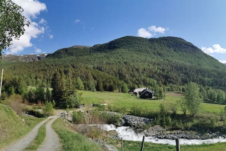 The Beautiful SLETTEDE  farm⭐ Lom, Bøverdalen