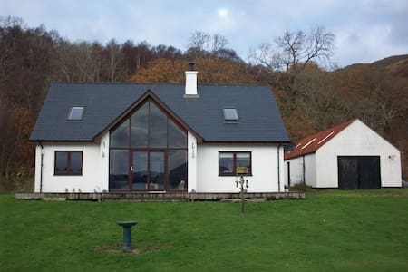 Westfield B&B. (Beach front accomodation). - Inverie