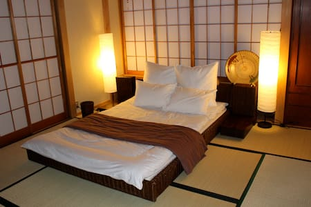4min to near Subway.traditional house.wifi free!! - Kita-ku