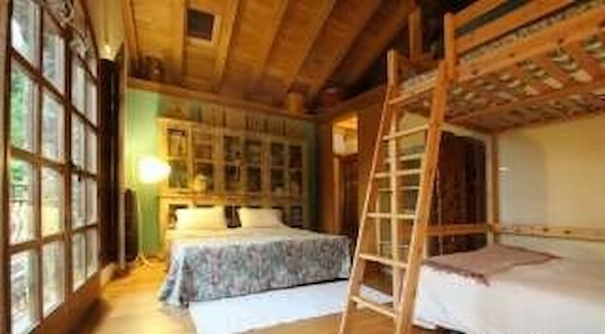 GR11 Suite rústica La Cabanya de Beget
