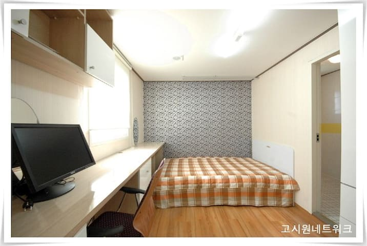 미아역 깨끗한 큰방 Clean & big room near Mia subway